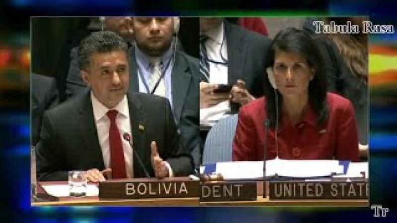 Совбез ООН:Боливия поставила на место Америку.