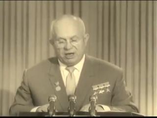 Особая папка Леонида Млечина. Первый секретарь ЦК КПСС Хрущёв. ХХ съезд КПСС 1956 года (1998) – документальный фильм.