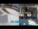 Bs cork 720 и Fs cork 540. Батут и сноуборд.