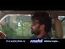 Appavum Veenjum - Dhoore dhoore - rus sub