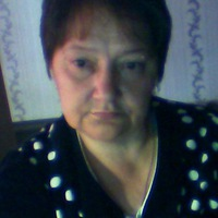 Юшкова Татьяна