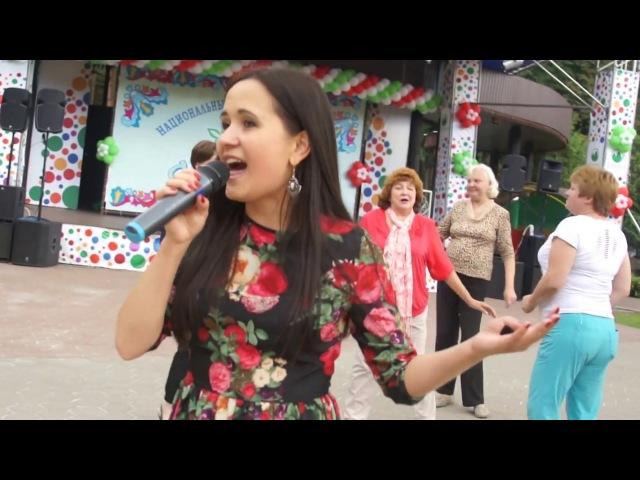 Мэхэббэткэ юк бара 2016 07 09 С БИЛАЛОВА Домоде́дово