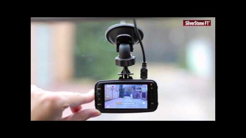 Обзор SilverStone F1 NTK 8000F - видеорегистратор 2015 года