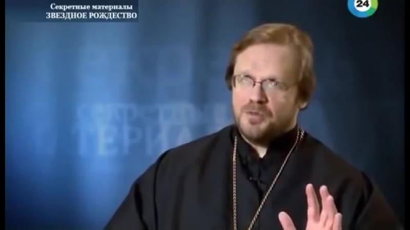 В.А. Ефимов в телепередаче «СЕКРЕТНЫЕ МАТЕРИАЛЫ. Звездное Рождество»