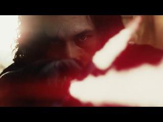 «Звёздные Войны: Последние джедаи » – тизер-трейлер