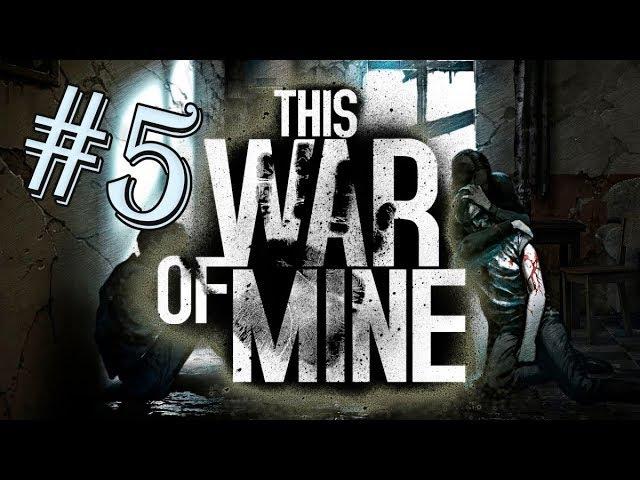 This War of Mine Реалистичное выживание 5