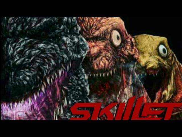 Shin Godzilla skillet monster