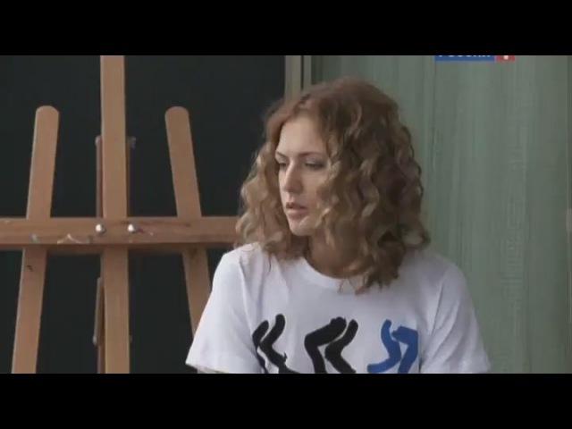 20 лет без любви 15 смотреть онлайн бесплатно