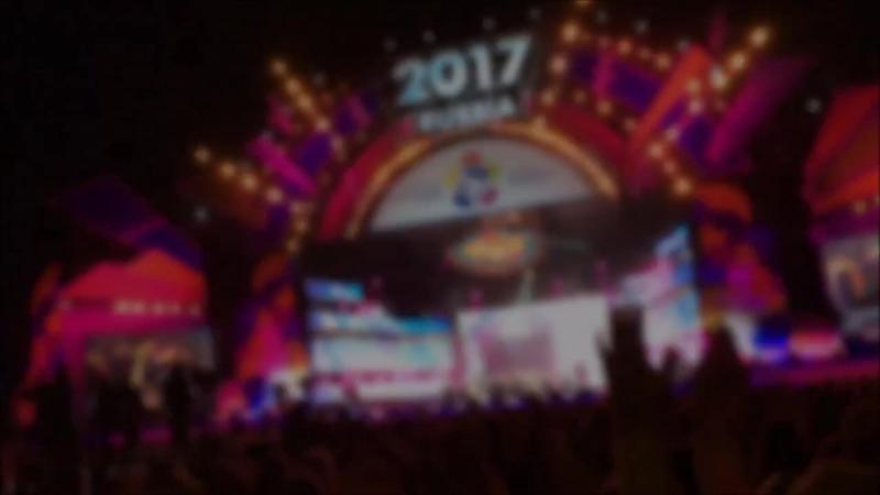 Поездка в Сочи_WFMS2017_Всемирный Фестиваль Молодежи и Студентов)