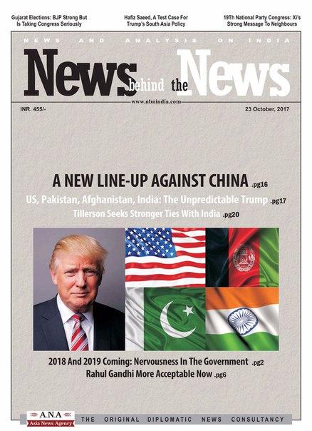 News behind the News Magazine 2017