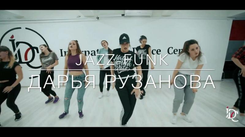 Танцевальная бессонница 23-24 сентября в IDC