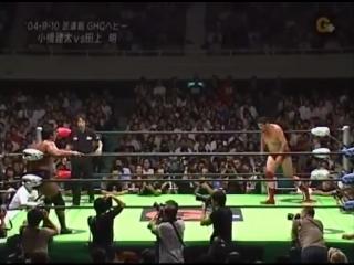 #My1  Kenta Kobashi (c) vs. Akira Taue (NOAH Navigation Over The Date Line 2004 - Day 14 - GHC HW Championship)