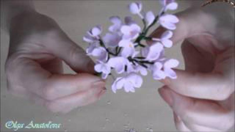 МК Соцветие Сирени из фоамирана укороченная версия
