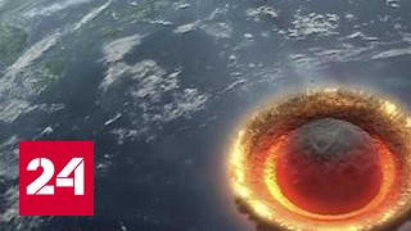 В США предсказали конец света: гигантский астероид уничтожит на планете все живое