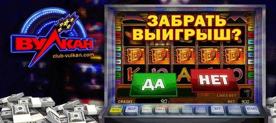 Игровые автоматы, онлайн казино играть нненастоящие деньги играть игровые автоматы гаражи бесплатно