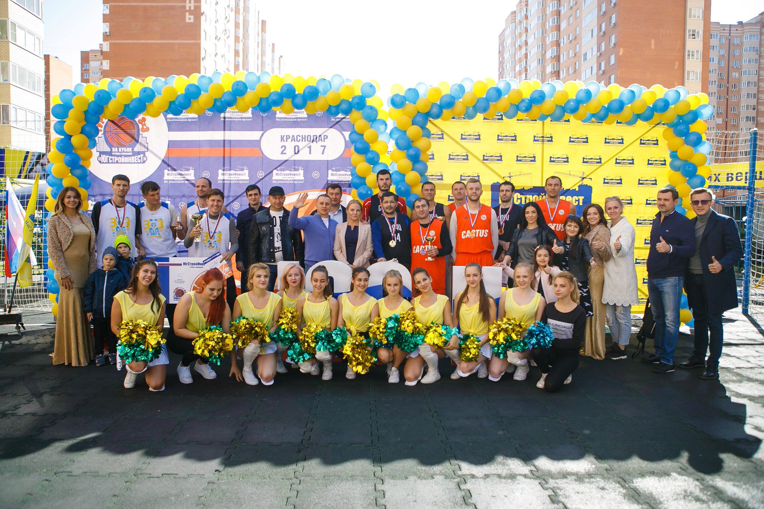 Стритбол ЮгСтройИнвест Краснодар