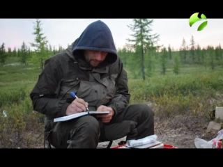 Арктическая наука - исследования земли и воды
