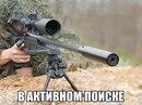 Фотоальбом Алексея Бондаренко