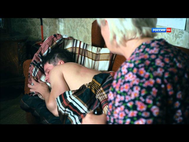 Андрейка 1 серия