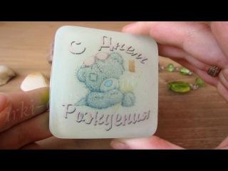 """Мыло ручной работы """"С Днем Рождения Teddy"""" (Видео обзор)"""