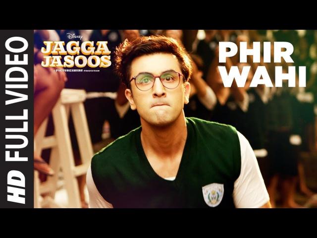 Клип на песню Phir Wahi из фильма Jagga Jasoos - Ранбир Капур и Катрина Каиф