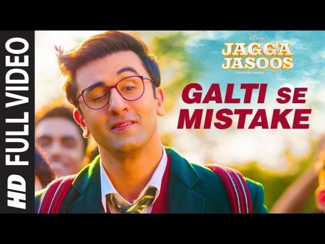 Клип на песню Galti Se Mistake из фильма Jagga Jasoos - Ранбир Капур и Катрина Каиф