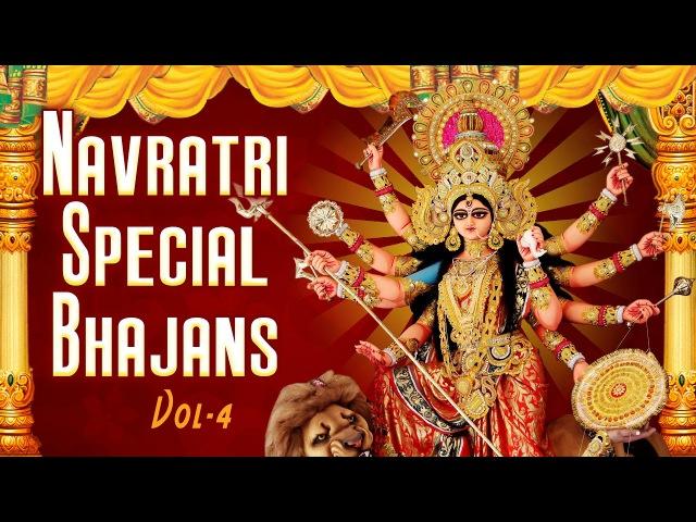 TOP NAVRATRI 2017 SPECIAL BHAJANS I Narendra chanchal Anuradha Paudwal Lakhbir Lakkha SonuNigam