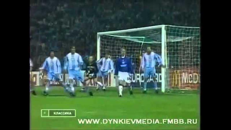 ЛЧ 19992000. Динамо Киев - Лацио Рим 0-1 (02.11.1999)