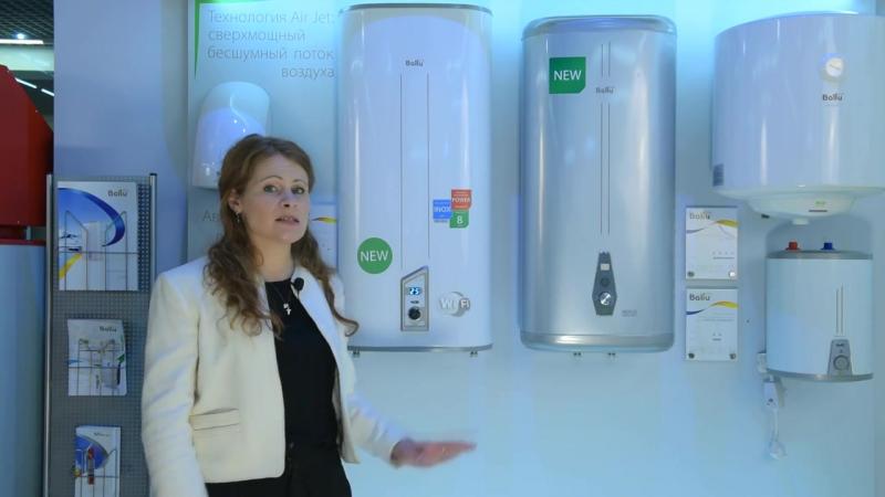 Накопительный водонагреватель Ballu серии SMART - наш ответ ЖКХ
