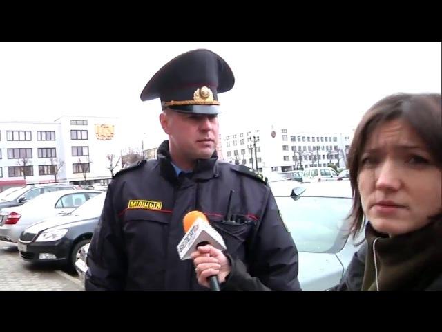 Затрыманне журналістаў Белсату ў Барысаве онлайн Милиция задержала журналистов в Борисове