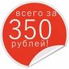 Попутчики Магнитогорск - Челябинск за 350 ₽