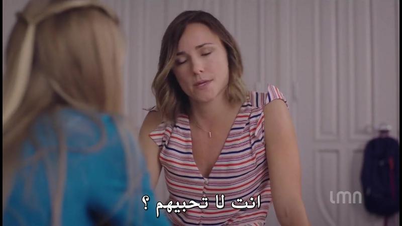 مشاهدة فيلم The Good Nanny 2017 مترجم
