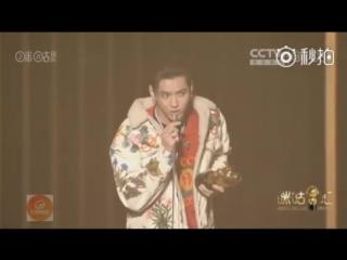 [video] 171216 kris wu @ 2017 migu music awards in shanghai: best male singer of the year