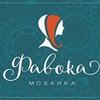 Школа мозаики Карины Фавока