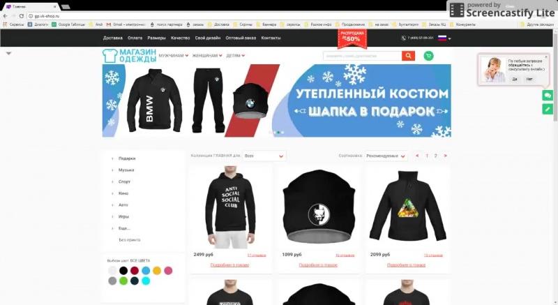 Как оформить заказ на сайте В ФутболкИ - Инструкция