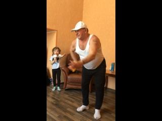 Дедушка Вася зажигает