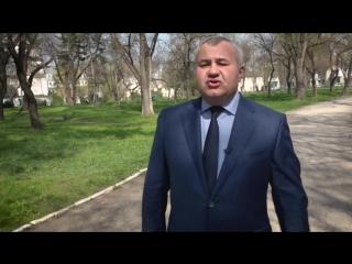 Николай Григоришин – НАШ кандидат! Бельцы – НАШ город!