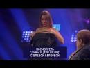 Елена Беркова показала сиськи в прямом эфире