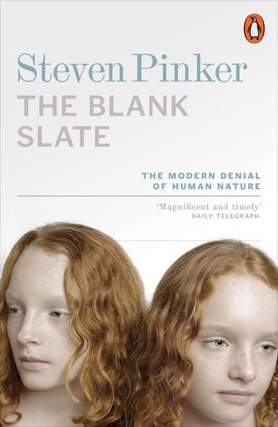 Steven-Pinker-The-Blank-Slate-The-Modern-Denial-of-Human-Nature
