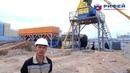 Рифей Бетон 60 РБУ производительностью 60 куб м бетона в час