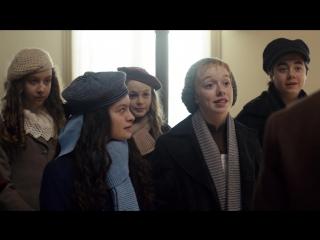 Сериал Энн - Anne with an E (2018) 2 сезон - 6 серия