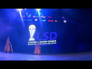 LSD 2017 - Смирнова Валерия, Андреева Надежда  Erotic Show Pro Duo (Иошкар-Ола)