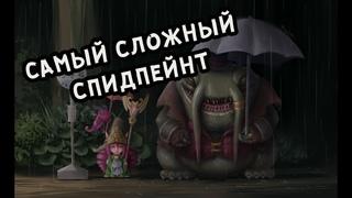 Tahm Kench, Lulu and Totoro (Paint Tool SAI) / Спидпейнтим Таам Кенча, Лулу и немного Тоторо  с: