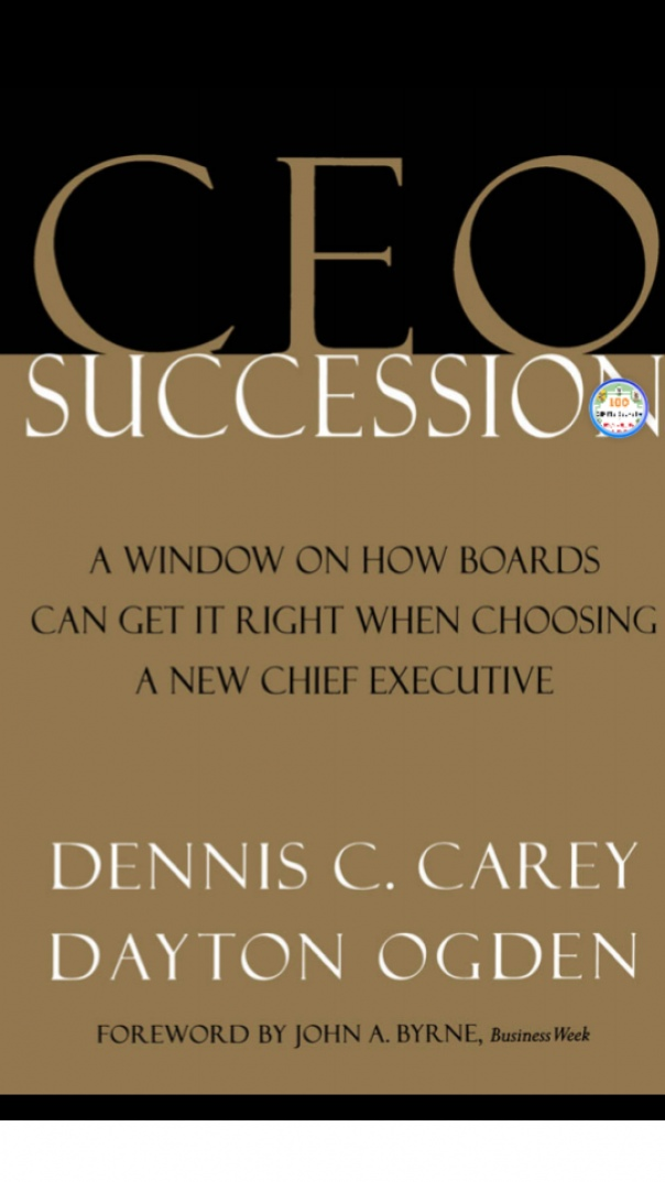 CEO Succession A