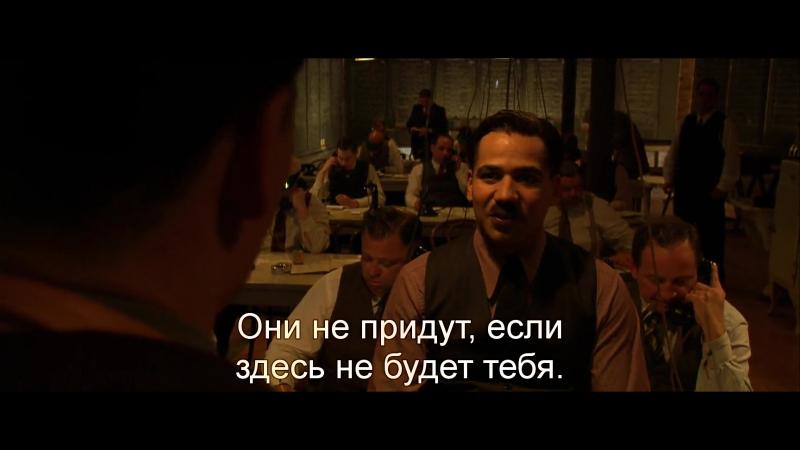 Джонни Д.   Public Enemies (2009) Eng Rus Sub (1080p HD)