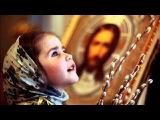 Церковные песнопения. Духовная музыка. С нами Бог.