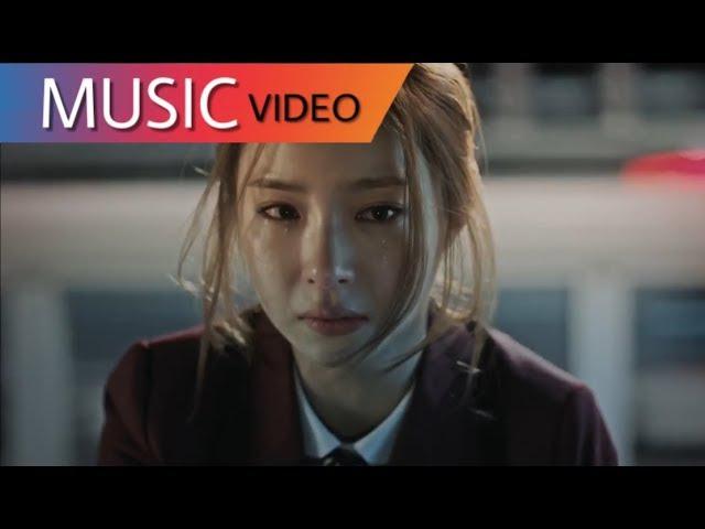 MV Savina Drones 사비나앤드론즈 Glass Bridge The Bride of HaBaek 하백의 신부OST Part 2