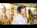 EngSub Roma Ji Chang Wook 101 Reason Why I Love you Suspicious Partner OST part 10