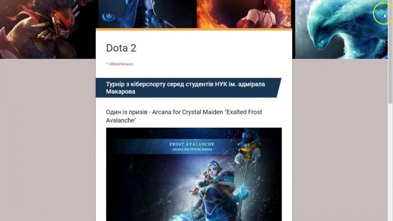 Турнір Профкому з кіберспорту