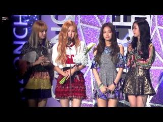 170222 BLACKPINK speeches cut @ Gaon Chart Awards